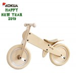 Беговел Kokua LIKEaBIKE Mountain special model white